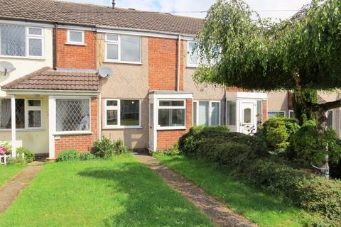 2 bedroom terraced house for sale - Repton Drive, Longford
