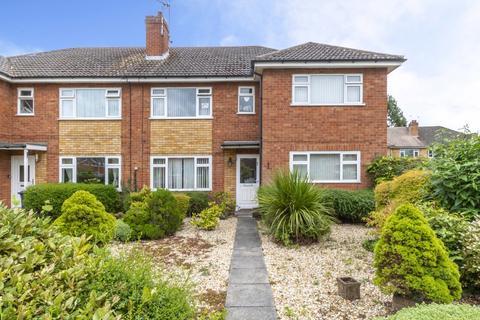 2 bedroom ground floor maisonette for sale - Milton Close, Bentley Heath