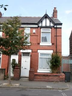 2 bedroom end of terrace house for sale - Thornton Road Fallowfield, Manchester, M14