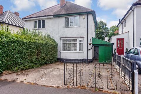 2 bedroom semi-detached house for sale - Elmfield Avenue, Erdington, Birmingham
