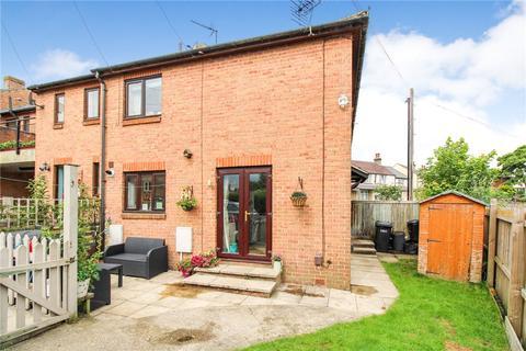 2 bedroom end of terrace house for sale - Park Row, Knaresborough, North Yorkshire