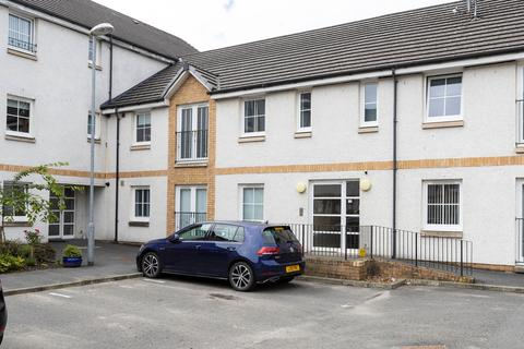 2 bedroom ground floor flat for sale - Cadder Court, Gartcosh