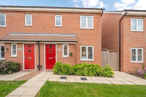 3 bedroom semi-detached house for sale - East Works Drive, Cofton Hackett, Birmingham
