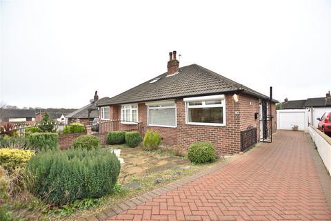 3 bedroom bungalow for sale - Field End Road, Leeds, West Yorkshire
