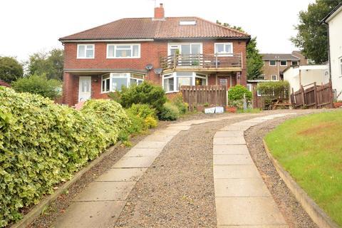 3 bedroom semi-detached house for sale - King Edward Avenue, Horsforth, Leeds