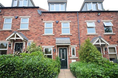 3 bedroom terraced house for sale - Broadgate View, Broadgate Lane, Horsforth, Leeds