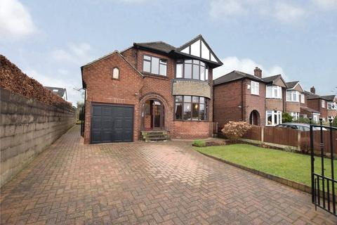 4 bedroom detached house for sale - The Drive, Alwoodley, Leeds, West Yorkshire