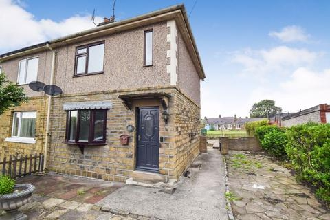 2 bedroom semi-detached house for sale - 1 Busy Lane, Shipley, BD18 1DX