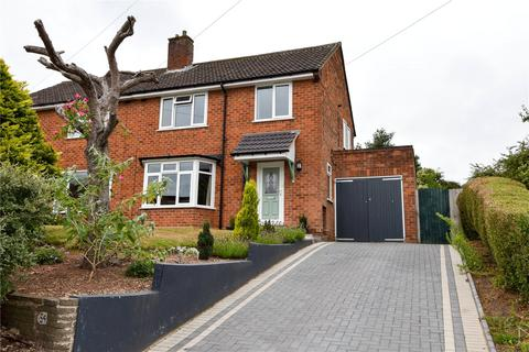 3 bedroom semi-detached house for sale - Long Mynd Road, Bournville Village Trust, Northfield, Birmingham, B31