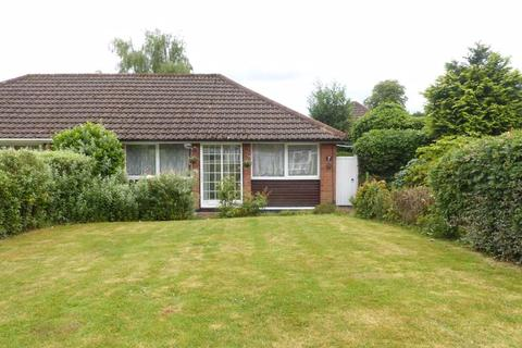2 bedroom semi-detached bungalow for sale - North Drive, Sutton Coldfield