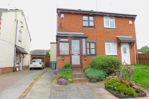 2 bedroom semi-detached house for sale - SEA VIEW GARDENS, HORDEN, PETERLEE AREA VILLAGES
