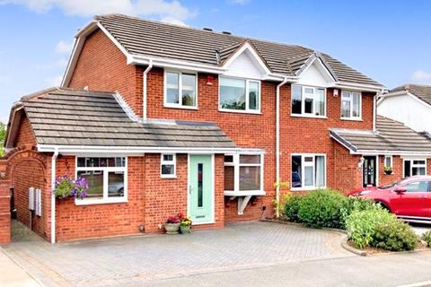 3 bedroom semi-detached house for sale - York Close, Bournville, Birmingham