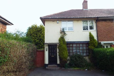 2 bedroom end of terrace house to rent - Willoughby Grove, Weoley Castle, Birmingham, B29 5QX