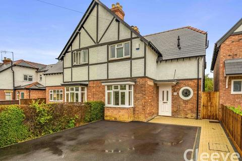 3 bedroom semi-detached house for sale - Station Road, Woodmancote