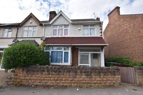 3 bedroom house for sale - Bobbers Mill Road, Nottingham