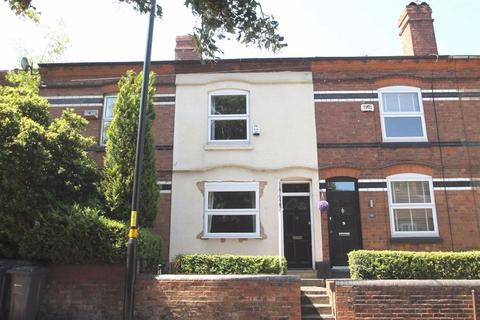2 bedroom terraced house for sale - Nursery Road, Edgbaston