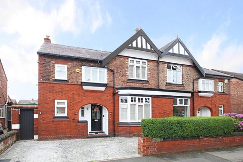 4 bedroom semi-detached house for sale - Marlborough Road, Flixton, Manchester, M41