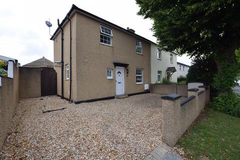 3 bedroom semi-detached house for sale - Brookleaze, Sea Mills