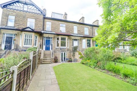 5 bedroom terraced house for sale - Kirklands Avenue, Baildon