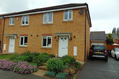 3 bedroom semi-detached house for sale - Cartbridge Lane South, Rushall