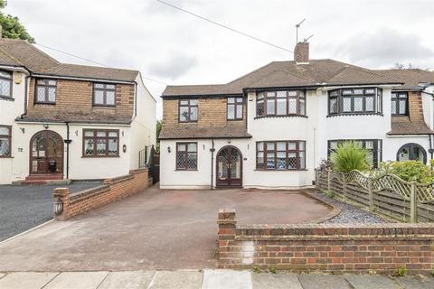 4 bedroom semi-detached house for sale - Rennets Wood Road, Eltham