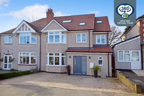 5 bedroom semi-detached house for sale - Woodside Avenue South, Green Lane, Coventry