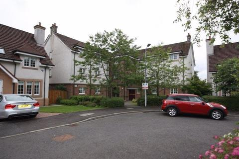 1 bedroom flat to rent - 7 Kessington Square, Bearsden G61 2QQ