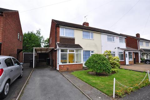 3 bedroom semi-detached house for sale - Leafield Gardens, Halesowen