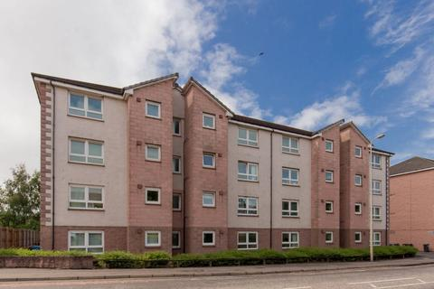 2 bedroom ground floor flat for sale - 21 Marjory Court, Bathgate EH48 1EZ