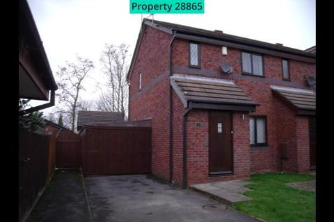 2 bedroom semi-detached house to rent - College Close, Stockport, Greater Manchester