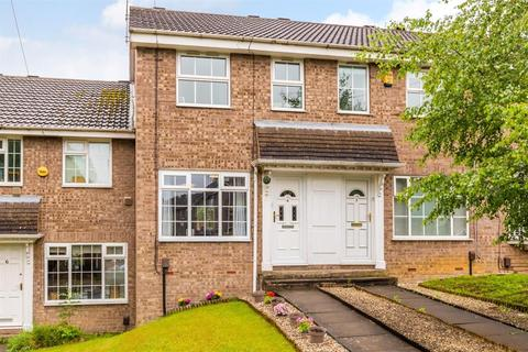 3 bedroom terraced house for sale - Bridge Wood Close, Horsforth, LS18