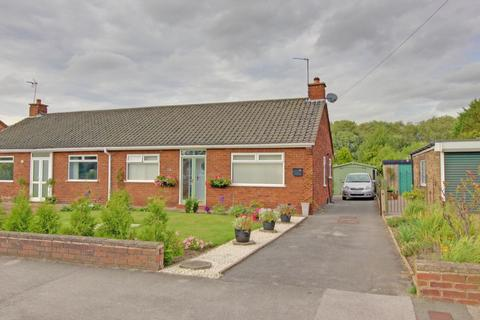 2 bedroom semi-detached bungalow for sale - Courtneys, Selby