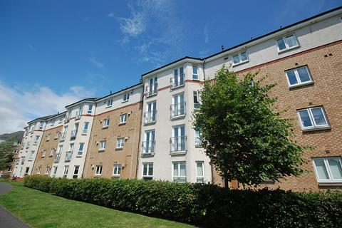 2 bedroom flat for sale - Bulldale Place, Yoker, Glasgow, G14 0NE