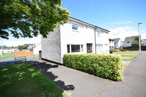 2 bedroom end of terrace house for sale - Brora Court, Perth
