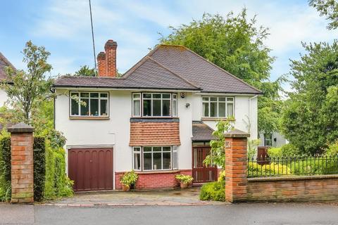 4 bedroom detached house for sale - Upper Selsdon Road, South Croydon, Surrey, CR2 0DU