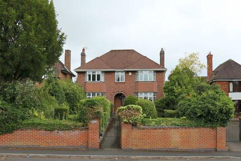4 bedroom detached house for sale - St Johns Road, Stafford