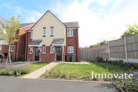 2 bedroom semi-detached house for sale - Poppy Avenue, Oldbury