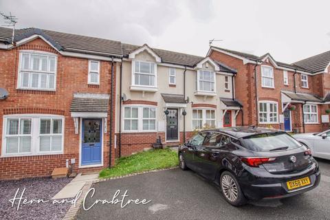 2 bedroom terraced house for sale - Greenacre Drive, Pontprennau, Cardiff