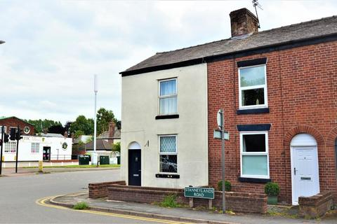 2 bedroom end of terrace house for sale - Stanneylands Road, Wilmslow
