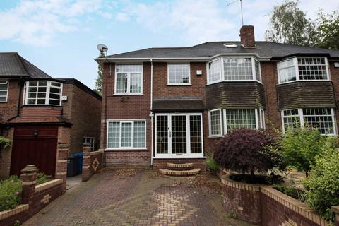 3 bedroom semi-detached house for sale - Butterstile Lane, Prestwich