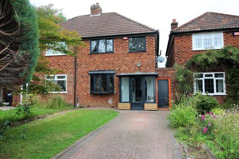 3 bedroom semi-detached house to rent - Shawhurst Lane, Hollywood