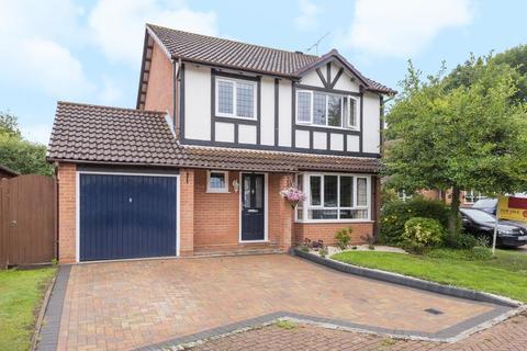 4 bedroom detached house for sale - Lightwater,  Surrey,  GU18