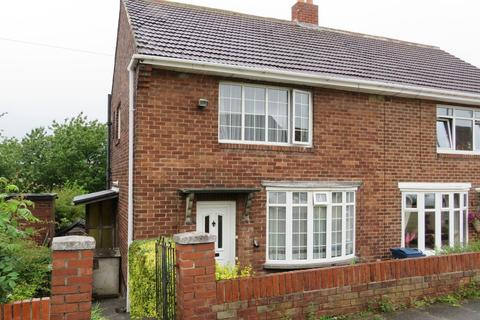 2 bedroom semi-detached house for sale - Don View, West Boldon