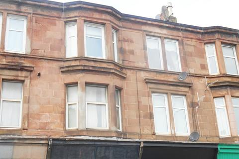 1 bedroom flat for sale - MAIN STREET, UDDINGSTON G71