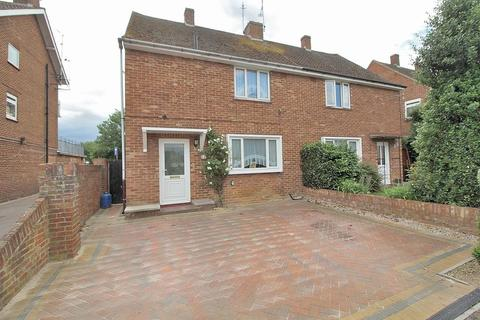 3 bedroom semi-detached house for sale - Woodhall Road, Chelmsford, Essex, CM1