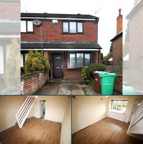 2 bedroom end of terrace house to rent - Hollben Court, Whitechapel Street, Nottingham NG6 0HG