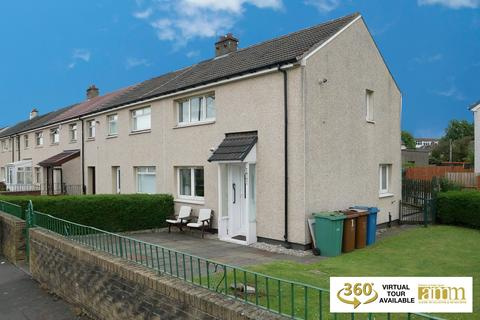 2 bedroom end of terrace house for sale - Mallaig Road, Govan, Glasgow G51