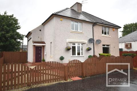 2 bedroom semi-detached house for sale - West Avenue, Uddingston, Glasgow