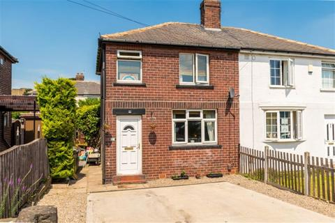 3 bedroom semi-detached house for sale - Stanningley Road, Stanningley, LS28