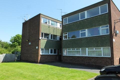 2 bedroom apartment for sale - Braemar Close, Wyken, Coventry, CV2